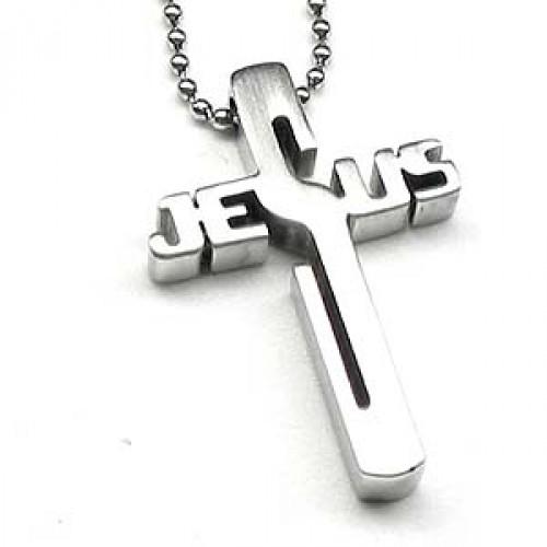 Cross pendant jesus cross pendant mozeypictures Gallery